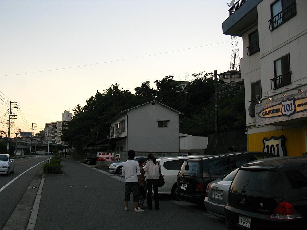 2011_08_13 川原石ピザ101-003
