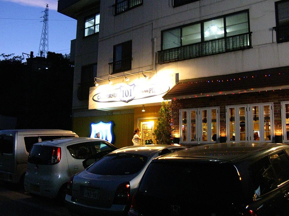 2011_08_13 川原石ピザ101-052