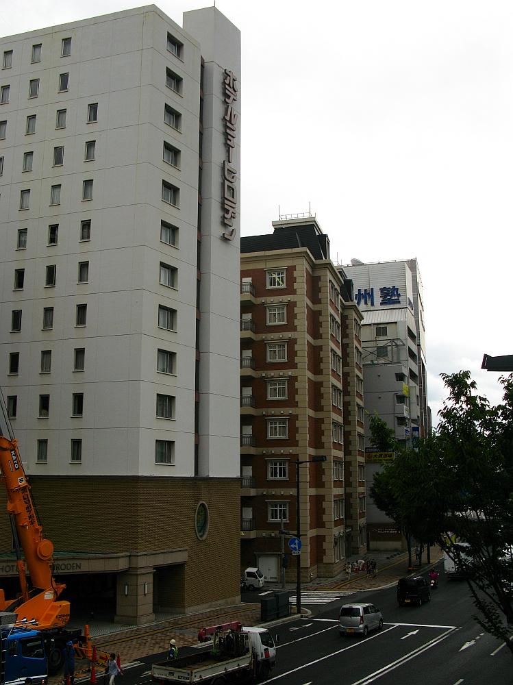 2014_08_04 広島:ニューヒロデン003