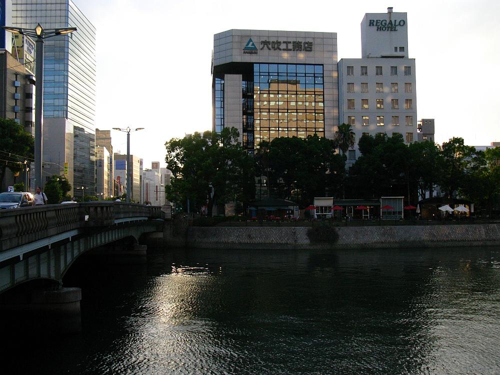 2010_08_11 125