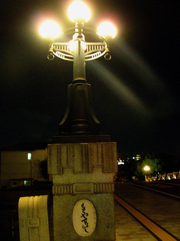2010_08_11 209