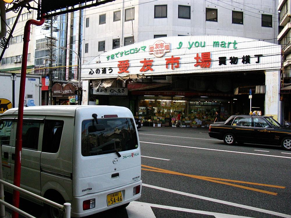 2010_08_11 106