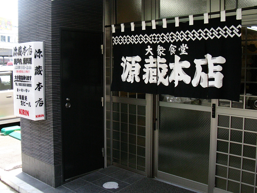 2010_08_12 161