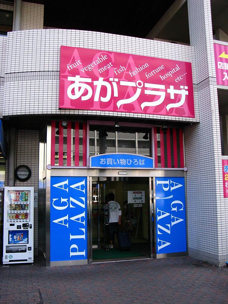2010_08_12 291