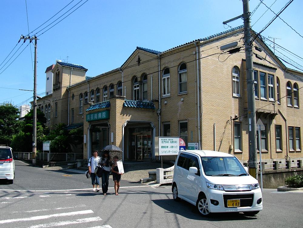 2010_08_12 297