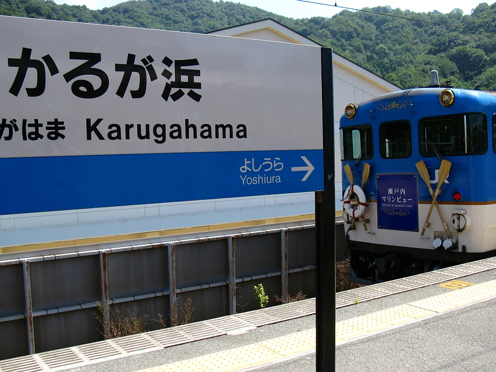 2010_08_13 018