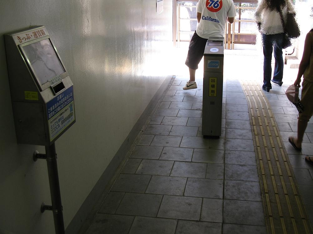2010_08_13 026