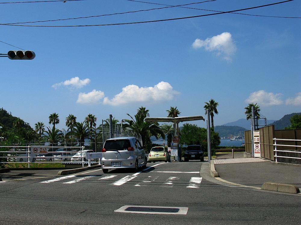 2010_08_13 030