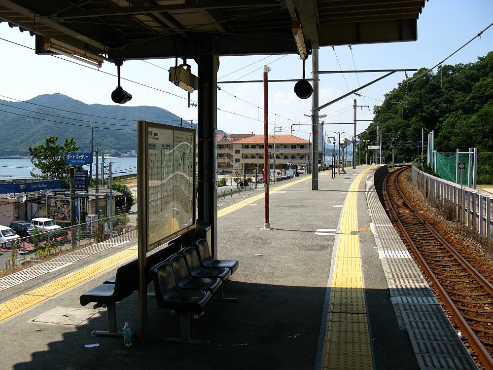 2010_08_13 172