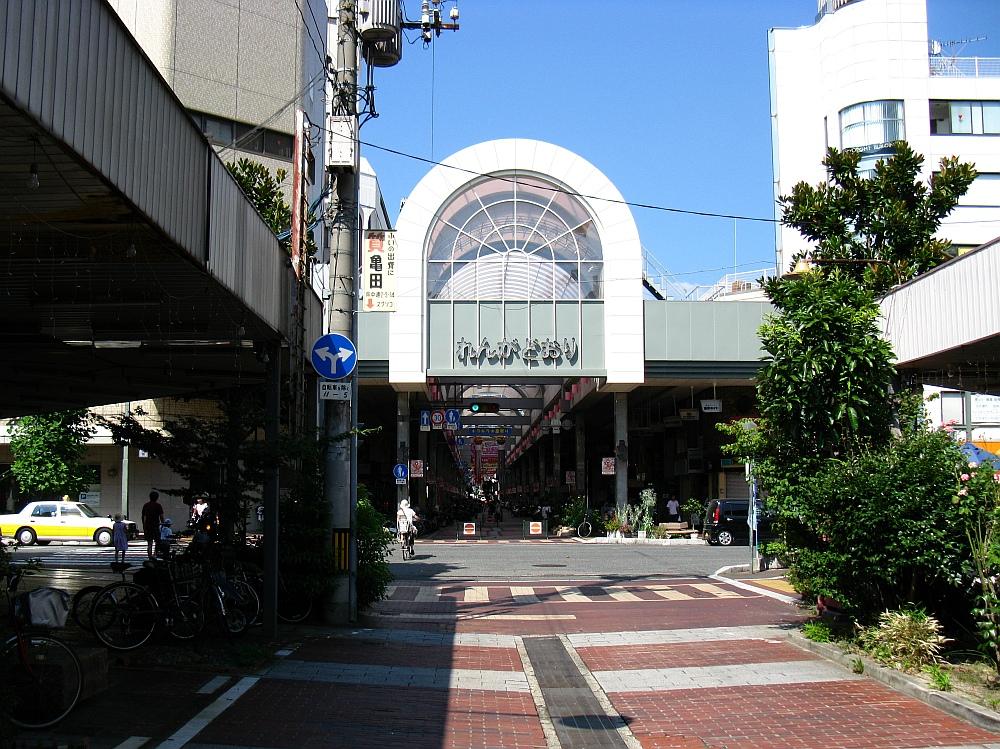 2010_08_13 198