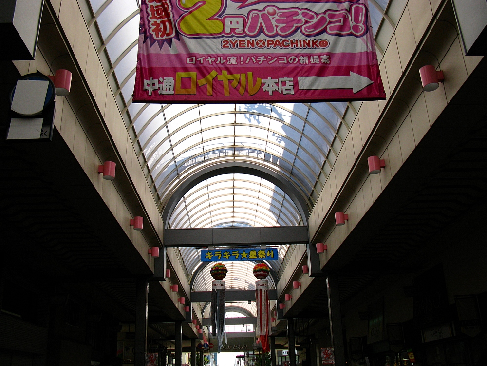 2010_08_13 207