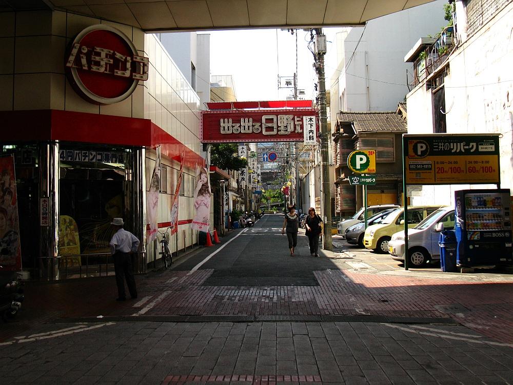 2010_08_13 209