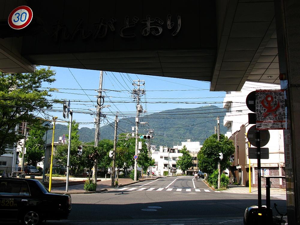 2010_08_13 221