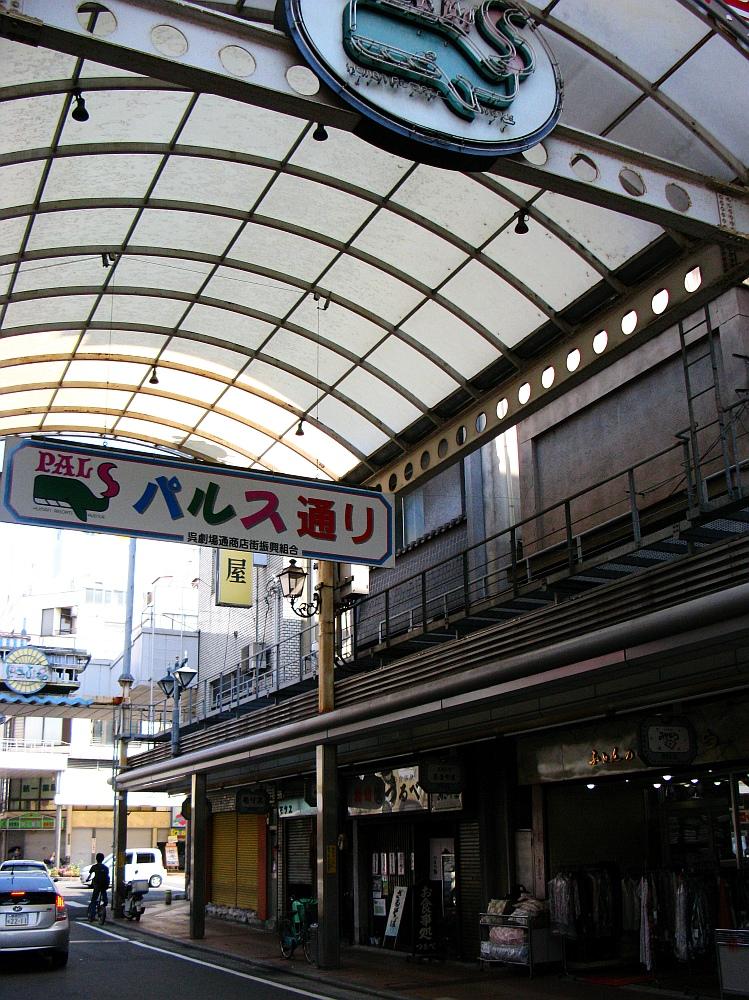 2010_08_13 227