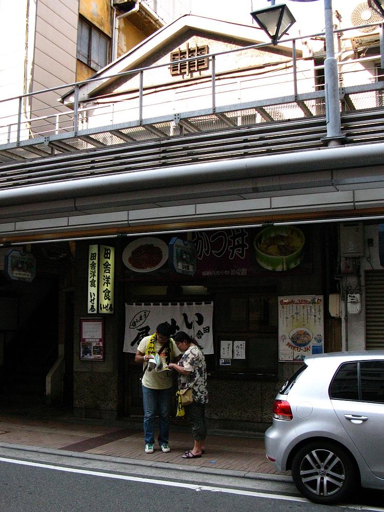 2010_08_13 234