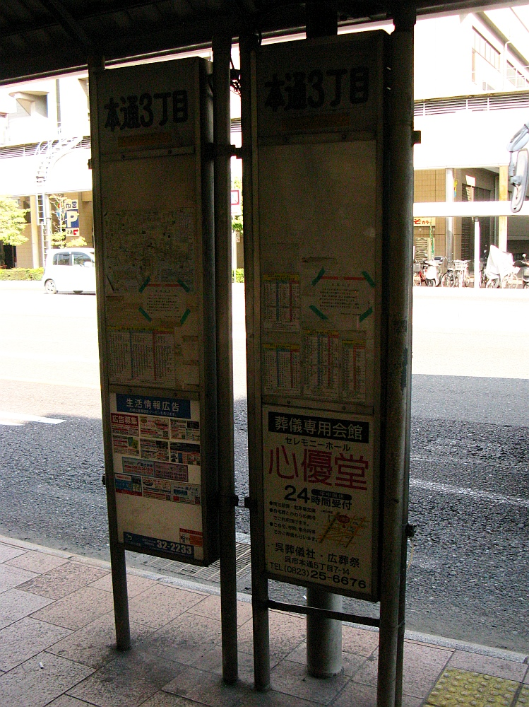 2010_08_13 293