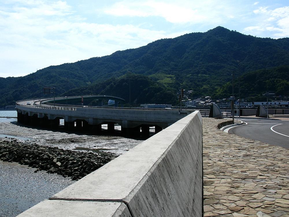 2010_08_14 008