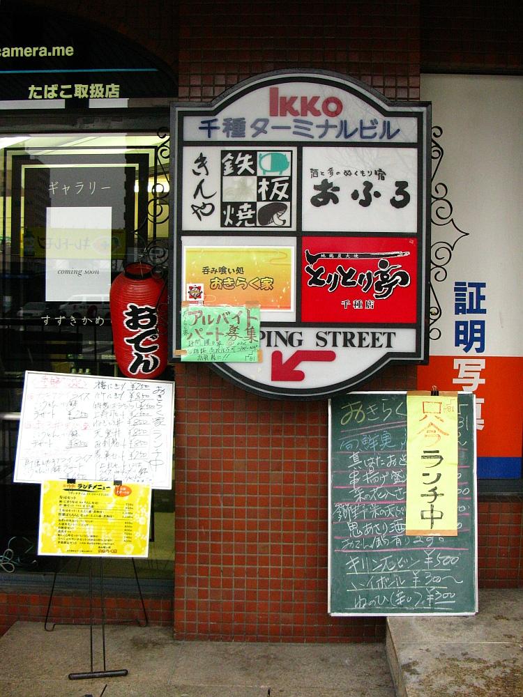 2012_02_06 505