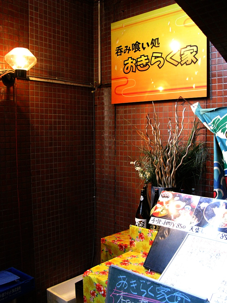 2012_03_15 517