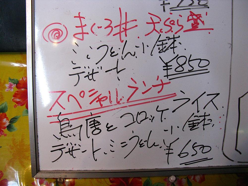 2012_03_15 502