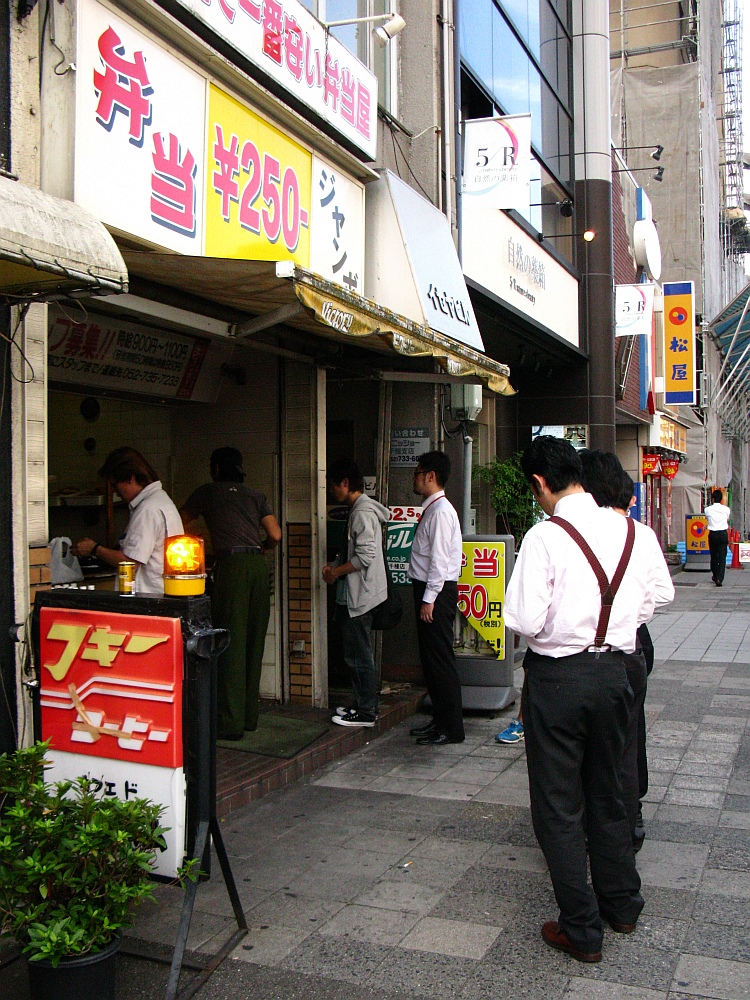 2011_10_20 005