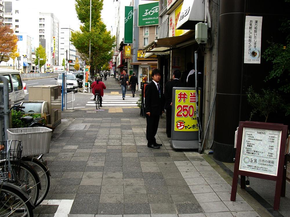 2011_12_01 037