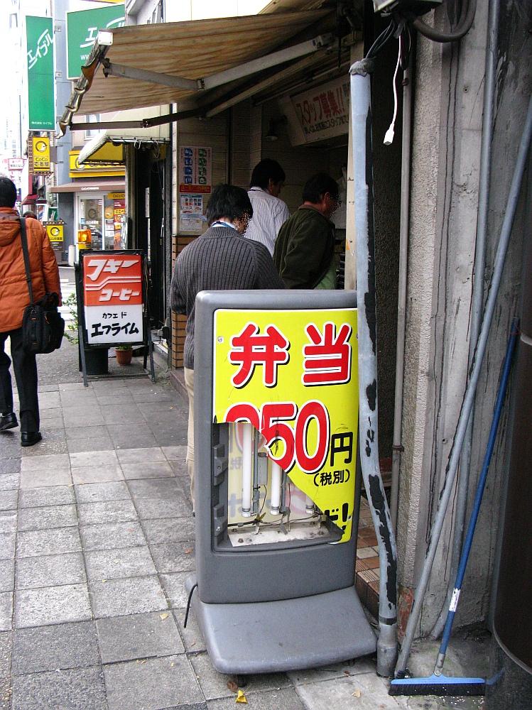 2011_12_22 001