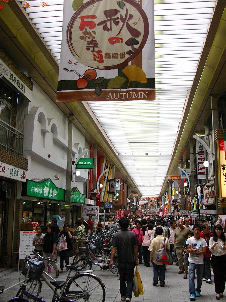 2014_08_31 大須:サノヤ002