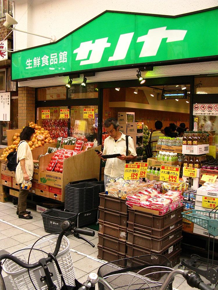 2014_08_31 大須:サノヤ004
