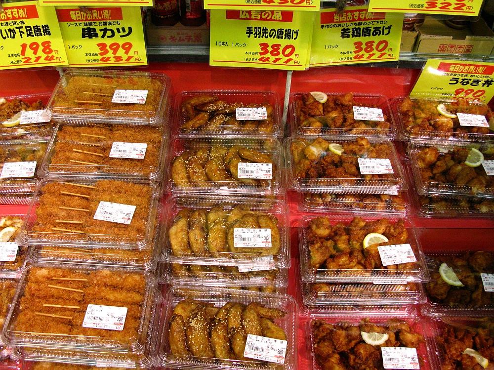 2014_08_31 大須:サノヤ007