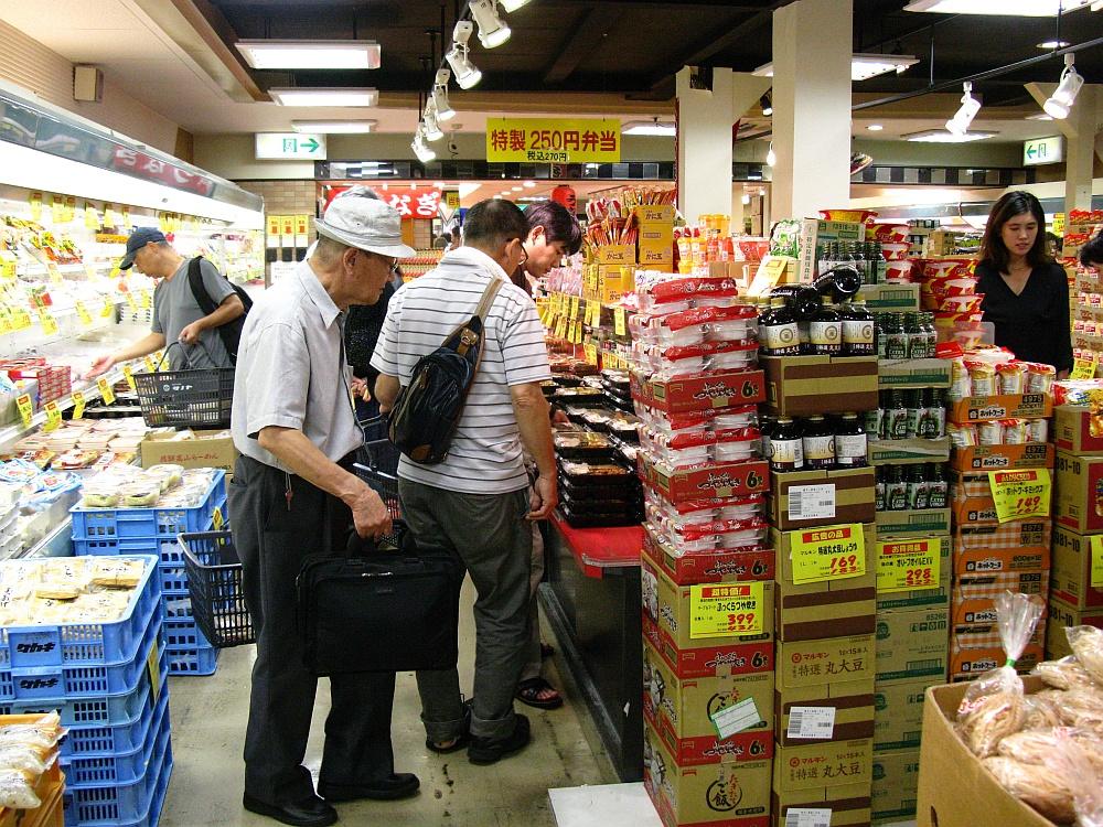 2014_08_31 大須:サノヤ005
