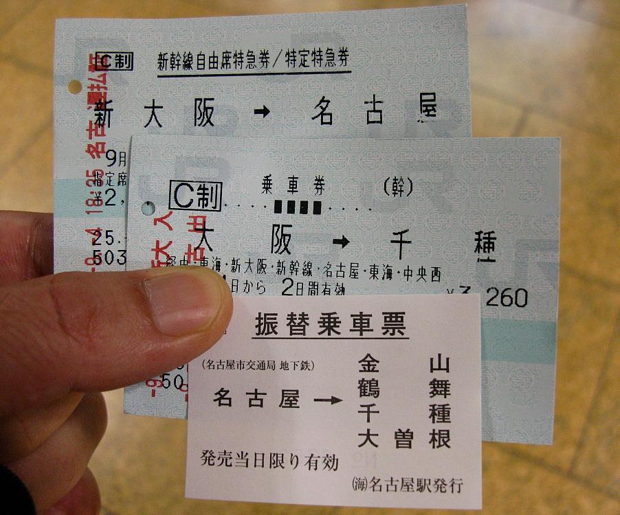 2013_09_04 042