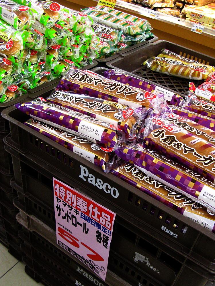 2014_05_18 トップワン003