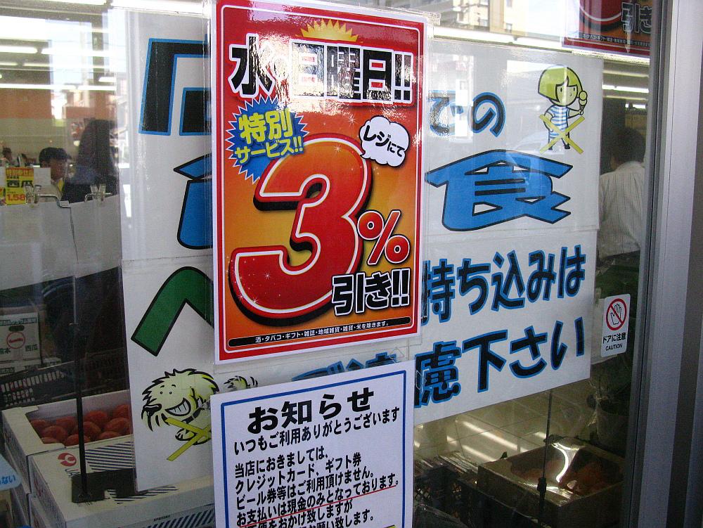 2014_05_18 トップワン001