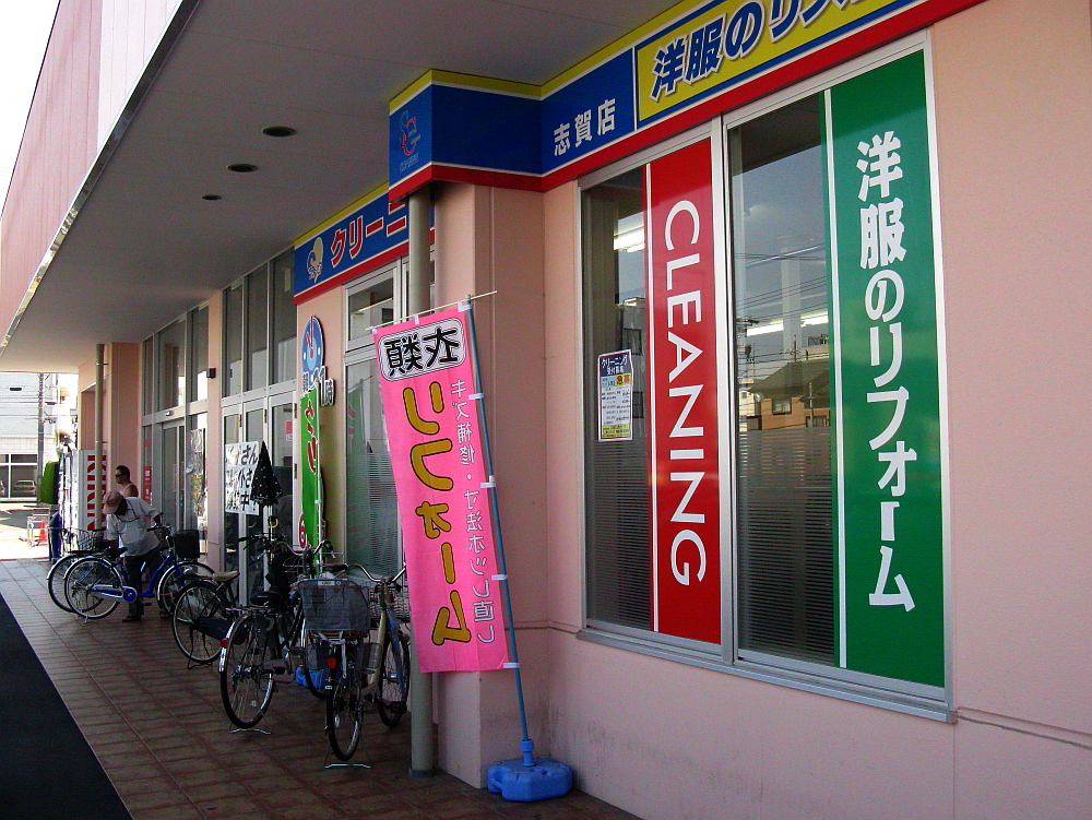 2014_06_01 トップワン001