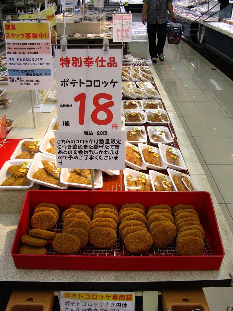 2014_08_16 トップワン002