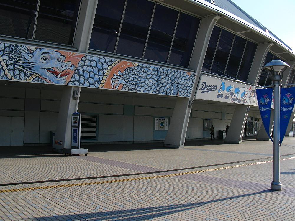 2011_10_16 030