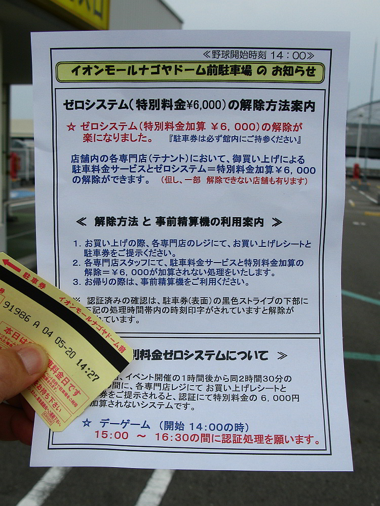 2012_05_20 101