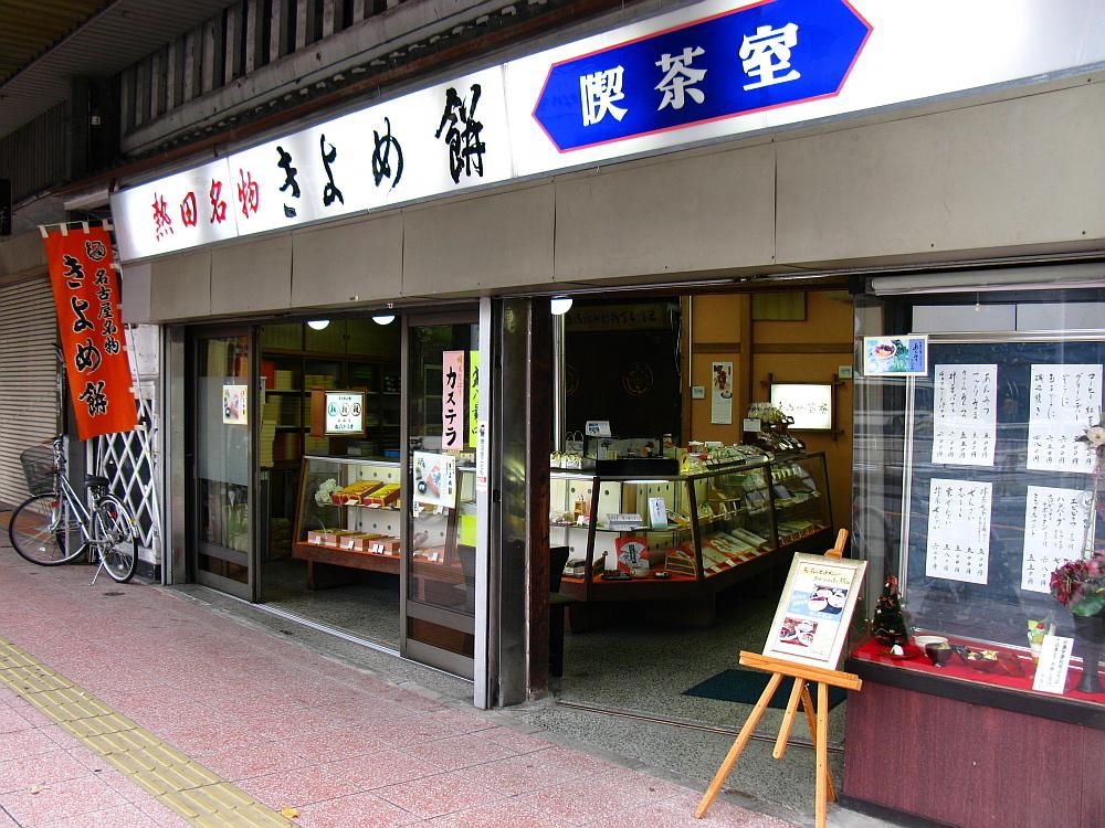 2011_12_03 037