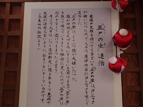 2014 04 08_2975