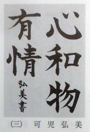 2014_3_25_1.jpg