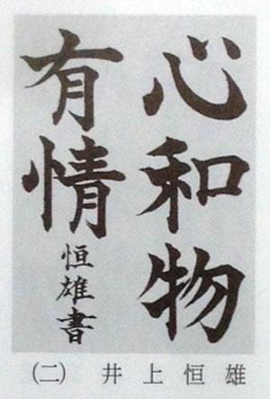 2014_3_25_2.jpg