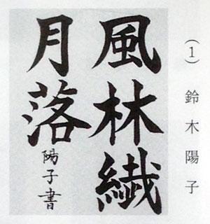 2014_4_25_2.jpg