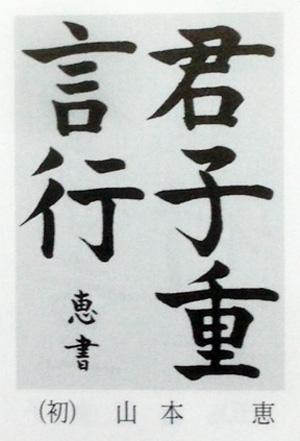 2014_5_24_2.jpg