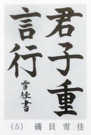 2014_5_24_4.jpg