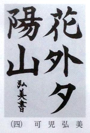 2014_6_25_1.jpg