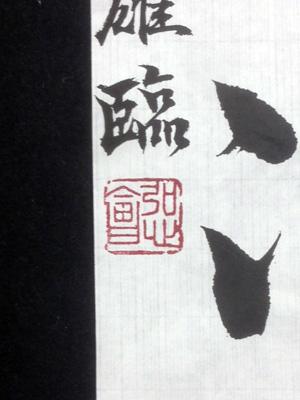 2014_7_10_3.jpg