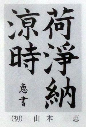2014_7_25_3.jpg