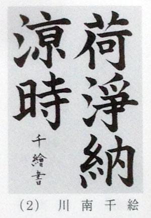 2014_7_25_4.jpg