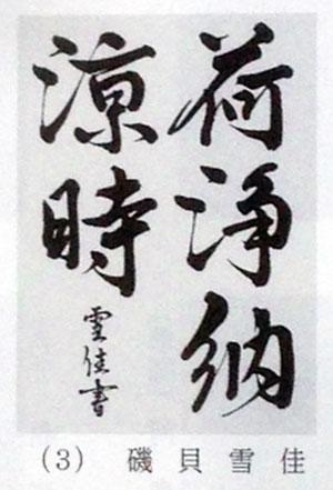 2014_7_25_5.jpg